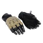 Armored Half-Finger Gloves - Tan
