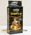 200gr of Fresh Arabic _ Turkish Coffee with 30% Extra Cardamom
