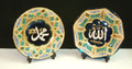 """ALLAH and MOHAMED"" A Unique Set Of Islamic Glass Plate"