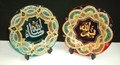 "Set of Two Hand Drown Glass Plates ""Bessm Allah and Masha Allah"""