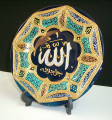 "Allah Jal jalloh ""The one and only God"" Hand Painted Glass Plate"