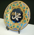Mohamed Messenger of Allah Hand Painted Decorative wall Plate