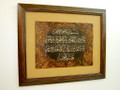 The Islamic Quran Decor Wall Plate Surah Al-Falaq (The Daybreak)