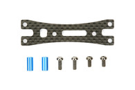 RC Carbon Rear Bulkhead Plate - RM01