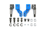RC Adjustable Metal Upright - F104