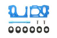 RC Aluminum Motor Mount - RM01