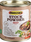 Massel Stock Powder Beef GF 168gm