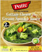 Pattu Palak Paneer Cott cheese & Creamy Spinach 285