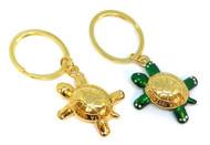 DZ Large Turtle Key Ring