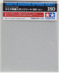 "Tamiya - Sanding Sponge Sheet 4.5""x5.5"" (5mm thick) 180 Grit"