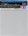 "Tamiya - Sanding Sponge Sheet 4.5""x5.5"" (5mm thick) 320 Grit"
