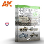 AK Interactive - Modern Conflicts Vol.3: Arab Revolutions & Border Wars Profile Guide Book