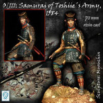 Alexandros Models - Samurai of Toshiies Army 15