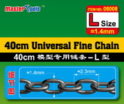 Trumpeter Scale Models - 40cm Universal Fine Chain L Size 1.4mm x 2.3mm