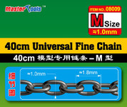 Trumpeter Scale Models - 40cm Universal Fine Chain M Size 1.0mm x 1.8mm