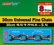 Trumpeter Scale Models - 30cm Universal Fine Chain S Size 0.6mm x 1.0mm