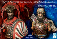 Alexandros Models - Dienekes and Hydarnes, Thermopylae, 480BC