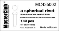 Masterclub Spherical rivet, head 0.5mm aperture 0.4mm 180 pcs.
