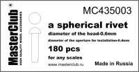 Masterclub Spherical rivet, head 0.6mm aperture 0.4mm 180 pcs.