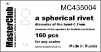 Masterclub Spherical rivet, head 0.7 mm aperture 0.5 mm 180 pcs.