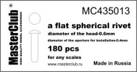 Masterclub - Flat Spherical rivet, head 0.6mm aperture 0.4mm 180 pcs.