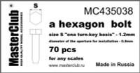 Masterclub - Hexagon standard bolt head, head 1.2mm aperture 0.8mm 70 pcs.