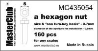 Masterclub - Hexagon standard Nut, head 0.7mm aperture 0.5mm 180 pcs.