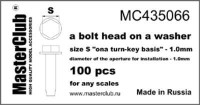 Masterclub - Bolt Head on a washer size 1mm 100pcs