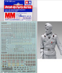 Tamiya 1/16-1/35 WWII German Military Insignia Decal Set