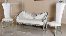 Hermes Rococo Sofa And  Chair Set