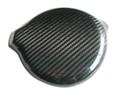 Glossy Twill Weave Carbon Fiber  Stator Cover for Suzuki GSX1300 R  Hayabusa 1999-2017, , B-King 07-12