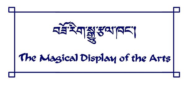 mda-logo-simple-small.jpg