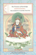 The Treasury of Knowledge: Book Eight, Part Three The Elements of Tantric Practice by Jamgon Kongtrul Lodro Taye, translated by Ingrid Loken McLeod and Elio Guarisco