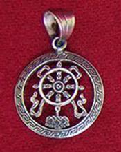 Wheel Of Dharma Auspicious Symbol Pendant