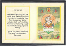 Sarasvati - Folding Thangka