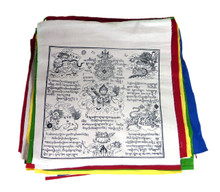 Wind Horse Prayer Flag (Strand of 25 Flags)