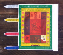 Gesar Vertical Prayer Flag (Small)