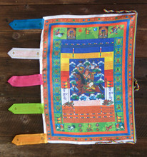 Gesar Vertical Prayer Flag (Large)