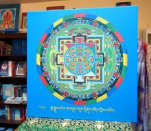 Seven Treasures (Guru Rinpoche) Sand Mandala Canvas Print