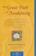 The Great Path of Awakening