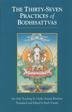 The Thirty-Seven Practices of Budhisattvas
