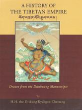A History of the Tibetan Empire