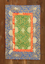 Medium green table brocade with red and blue border (18x28 inches)