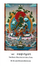 The Daily Practice of Arya Tara