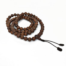 Dark Brown Lotus Seed Mala 8mm