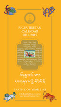 2018-2019 Rigpa Calendar Year of the Earth Dog