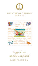 2019 - 2020 Rigpa Calendar Year of the Earth Pig