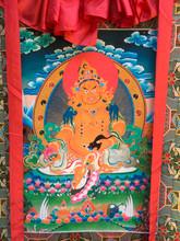 """Dzambhala Print Thangka - 52"""" x 32"""""""