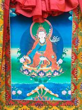 "Guru Rinpoche Print Thangka - 51"" x 30"""