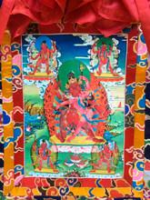 "Lhachen Protector Print Thangka - 39"" x 23"""